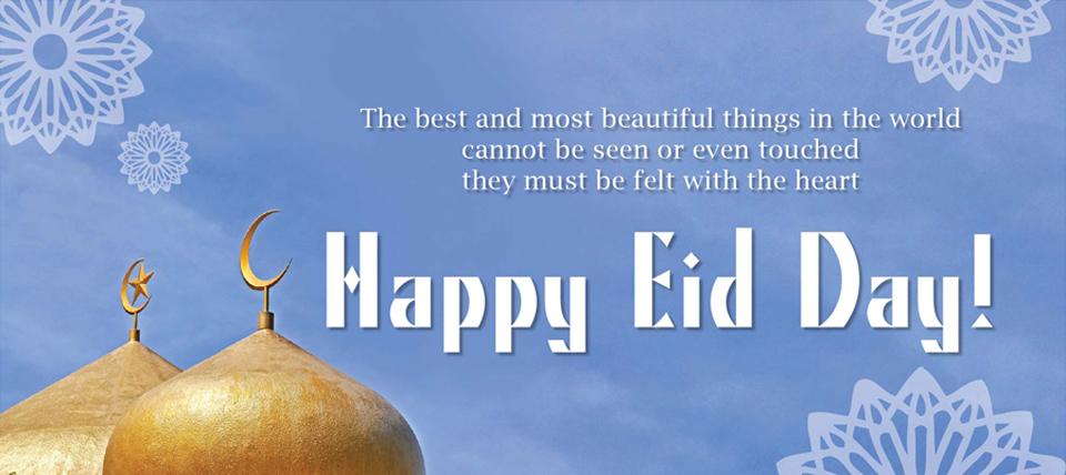 Happy Eid Day